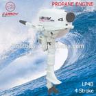 boat engine four stroke
