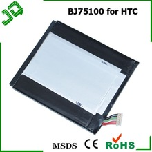 Exceed 550 times battery for htc one m7 free sample battery