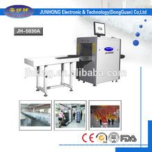x ray machine baggage, x-ray baggage luggage scanner, train station x-ray scanner ship to Nicaragua