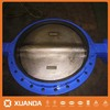 XDV flanged concentric disc butterfly valve good price