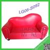 New Arrival Mini Kids Sofa Red,Mini Kid Cheap Chesterfield Sofa,Kids Sofa