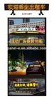 (LANPAI) 80x12CM Inside car,taxi,bus 12V,24V remote control text led running signs