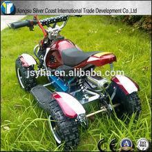 Kids 49cc Electric Starts Quad Bike Fashion ATV