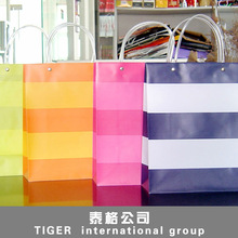 frosted cosmetic bag Cheaper Promotional