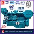 100hp yuchai motor de propulsión marina