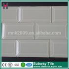 white bathroom glass mosaic tile/ subway tile 100x200mm