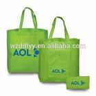 Recycled woven polypropylene shopping bags,custom folding shopping tote bag,non-woven bag