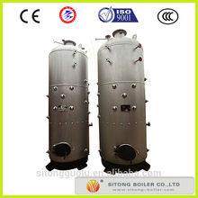 Vertical coal fired boiler & wood pellet steam boiler for sale & small steam boilers