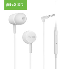 original earphone for iphone 4s samsung galaxy note HTC one