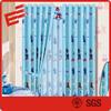 new custom made curtains drapes