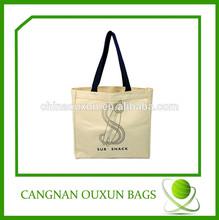 Custom canvas bags digital printing,100% cotton canvas tote bags,blank canvas shoulder messenger bags wholesale