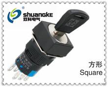 16MM MINI KEY LOCK SWITCH( LAY50-16AF-22Y/LAY50-16AF-22YS),SQUARE HEAD,2 POSITION/3POSITION