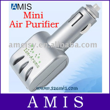 car air cleaner for removing smoke