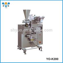 Shanghai YuO food grain packing machines
