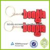 2014 Souvenir custom shape soft PVC keychain key ring for sale