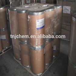 Factory Price 2,2-dibroMo-3-cyanopropionamide Biocide B2 143111-81-3