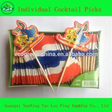 Customized Brand Flag Cake Decorating