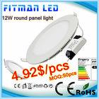 2014 LED slim panel 12w smd2835 round led panel light 170mm slim led downlight CE RoHS approval