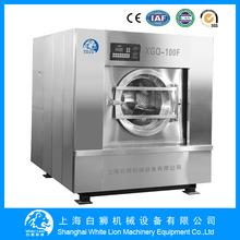Industrial washing machine garment washing machine