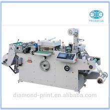 pvc shrink film label printing machine muller label machine woven label making machine
