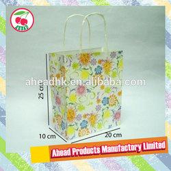 Small White Kraft Paper Bag