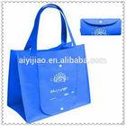 foldable shopping non woven bag