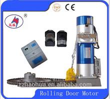 chain drive rolling door motor JMJ1220/3.8-1P-1500KG / auto gate motor/electric rolling shutter machine