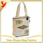 Desert Patina Shoulder Tote Bag Lovely Jute Bag