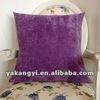 wholesale decorative pillows