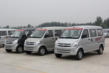 Classic and Economic Mini Passenger Van With Best Price