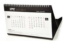 2014 monthly desktop calendar