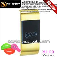 Keyless Locker Door Lock, Door Lock Enterprise, Keyless Door Lock