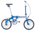 Pocket Bike, Super Pocket Bikes For Sale, Cheap Pocket Bikes