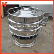 Easy move 150-1200kg/h 0.75kw China Vibration Sieve Machine