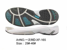 High quality MD outsole shock-resistant basketball shoes:Tennis Shoes