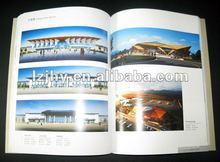 JHY Album printing 2012