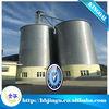 3500T raw paddy silos in Gabon