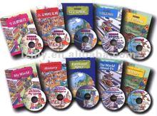 2012 CD Folder Book