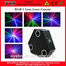 night club lighting laser light for sale