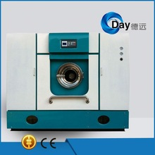 Commercial dry clean steam iron