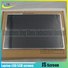 N121X5-L01 12 inch lcd monitor