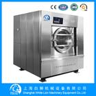 CE&ISO fully automatic domestic washing machine