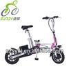 12 inch jiexiang rose red mini electric bike, foldable kids electric bike