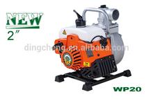 3.5HP 2.0inch gasoline water pumps