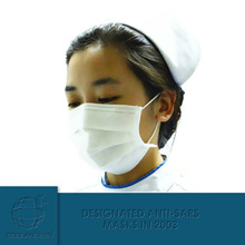 Physical inactivation Germany PP material activated carbon surgical mask/excellent filtering bacteria and PM2.5