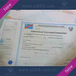 Intaglio printing certificate