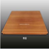 mosaic wooden grain laminated ceiling board