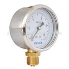 2014 Hot Sale Water Manometer EN837-1 Standard