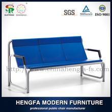 SUNRISE hot sale design link metal gang reclining fancy school office reception sofa
