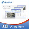 واستنادا على شبكة الإنترنت برامج لتعقب gps في الوقت الحقيقي رصد المركبات/ إدارة الأسطول